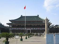 پاورپوینت آشنایی با کتابخانه ملی چین
